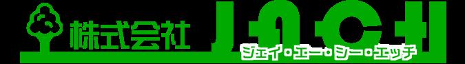 株式会社ジェイ・エー・シー・エッチ